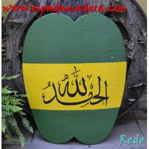 Adarga árabe